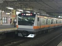 JR東日本(立川→武蔵五日市) - バスマニア Bus Mania.JP