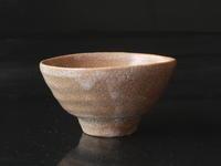 今週の出品作317 井戸ぐい吞み 古色 - 井戸茶碗