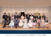 ピアノ発表会の撮影@川崎  - Music and my life ーえんどうピアノ教室 ー