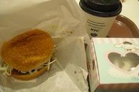 KFC 『シナモロールのシナモンロール』 - My favorite things