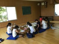 倉敷 出張国語未来塾 - 国語で未来を拓こう