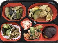 今日の健康弁当 と 夜の糖質0g麺。 - よく飲むオバチャン☆本日のメニュー