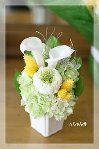 仏花 レッスン - Flower letters