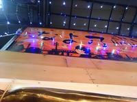 6/10 吉祥寺飲みその4 なよ乃@吉祥寺ハーモニカ横丁 - 無駄遣いな日々