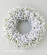 かすみ草のリース メールのお返事について - Ys Floral Deco Blog