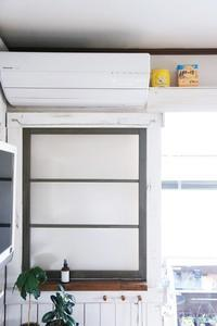 エアコンをお部屋に合わせて買い替えました。 - yasumin's cafe*