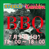 STEELO & KARAbiNA BBQ のお知らせ!! - STEELO & KARAbiNA +居酒屋あづち  スティーロ店長ブログ