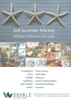 3rd SUMMER MARKET開催 - nana cafe