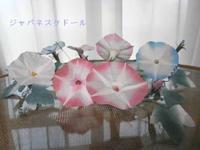 和紙人形教室 - うつくしき日本