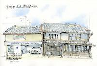 下京区高辻通の町家 - 風と雲
