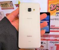 特価BLでも買えるdocomo with対応Galaxy Feel SC-04Jが15日に発売 - 白ロム転売法