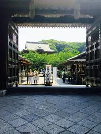 鎌倉 建長寺 - E*N*JOY