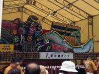 6月10日(土)その1:東北絆まつり - 吹奏楽酒場「宝島。」の日々