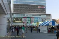 高崎駅東口周辺・・・3 - 桐一葉2