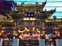 関帝廟と同様に、この街の心のシンボル「横浜媽祖廟」。 - ライブ インテリジェンス アカデミー(LIA)