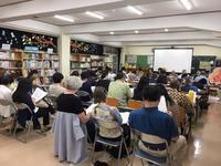 2017年度総会・講演会・懇親会 - 駒 場 バ ラ 会 咲く 咲く 日 誌