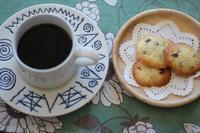 午後のコーヒーブレイク - toujours comme ca (いつも こんな感じ)