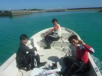 アクティブに! ~糸満近海体験ダイビング~ - 沖縄本島最南端・糸満の水中世界をご案内!「海の遊び処 なかゆくい」