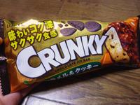 CRUNKY キャラメル&クッキー@ロッテ - 池袋うまうま日記。