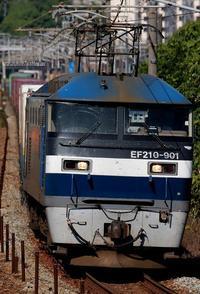 試作機。 - 山陽路を往く列車たち