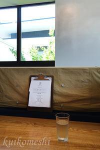 【安城市】THREE LITTLE BIRDS CAFE 3 - クイコ飯-2