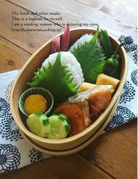 6.12 久しぶりの鮭弁当と今週の作りおき - YUKA'sレシピ♪