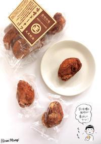 【長野】丸正醸造の「味噌ドーナツ」【おいしい信州土産】 - 溝呂木一美(飯塚一美)の仕事と趣味とドーナツ