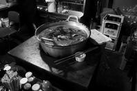 故郷 - Photo & Shot