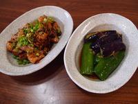 茄子とピーマンの揚げ浸し - sobu 2