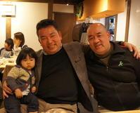 津和野二日目(2016年春)Vol.4 晩御飯はアルチジャーノにて。 - べルリンでさーて何を食おうかな?