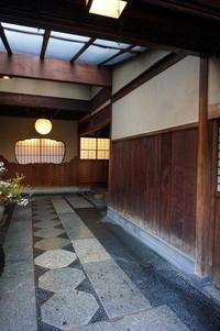 京都初日 (2016年春)銀閣寺さんへ - べルリンでさーて何を食おうかな?