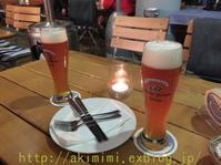 Pfingsten (聖霊降臨祭)の休みにBerlinへ (4) - バーゼルから 気の向くままに