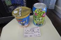 6/11 居酒屋EXEからカフェEXE。 - uminaha-t's blog