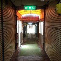 時が止まったような 奈良椿井商店街 - 線路マニアでアコースティックなギタリスト竹内いちろ@四日市