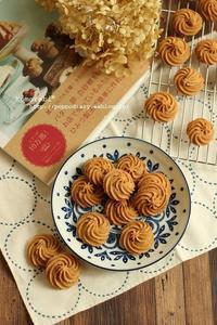 くるくるきなこクッキー&梅仕事 - komorebi*
