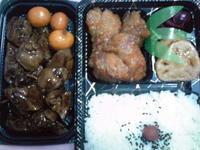 京都市 京都伊勢丹肉祭り! あかとら、 りょうたの手羽先 - 転勤日記
