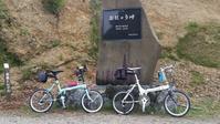 朽木周回 おにゅう峠サイクリング - 近江ポタレレ日記(琵琶湖)自転車二人旅