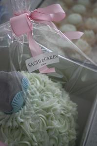ケーキのお届けラッシュ - 太田さちかブログ|ギフトに恋して。