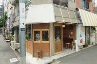 Coffee Wrights(コーヒーライツ) @ 三軒茶屋 - REIKO'S LIFE