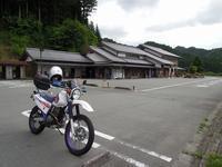 バイクで行く国道368号線仁柿峠 - まさやんのお気楽DIY生活