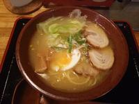 麺屋くるる 忠和店(旭川市忠和5条6:2017年85杯目) - eihoのブログ