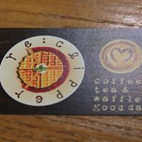 鴻巣市のカフェ リ:クリッパーさんでランチ - ゆきなそう  猫とガーデニングの日記