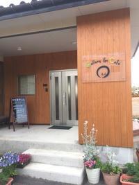 村上市「ギャラリー&カフェ えん」で山北ネットオフ会 - ビバ自営業2