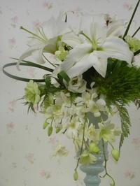 リリーブーケ - 花に親しむ(フラワーデザイン)
