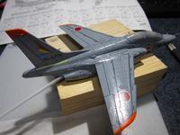 ハセガワ 1/72 川崎T-4 製作中 (18) - DNF
