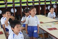 拗音(ゆり) - 慶応幼稚園ブログ【未来の子どもたちへ ~Dream Can Do!Reality Can Do!!~】