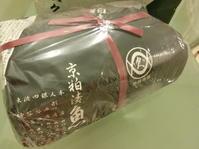 魚久 ♡ 日本からのお届けもの - Orchid◇girL in Singapore Ⅱ