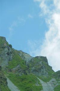 大山カール③**まだ見ぬその先の景色を - きまぐれ*風音・・kanon・・