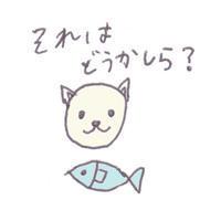 猫とさかな - illustration & collage note