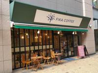 ★FIKA COFFEE★ - Maison de HAKATA 。.:*・゜☆